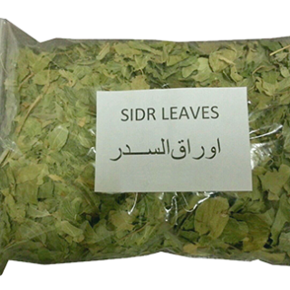 Dried Broken Sidr Leaves With Stems From Yemen
