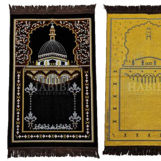 Brown Islamic Masjid Al Nabawi Soft Prayer Mat