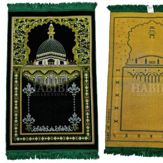 Dark Green Islamic Masjid Al Nabawi Soft Prayer Mat