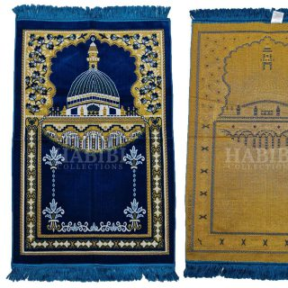 Royal Blue Islamic Masjid Al Nabawi Soft Prayer Mat