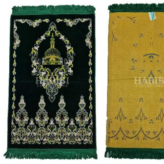 Dark Green Islamic Floral Masjid Al Nabawi Prayer Mat