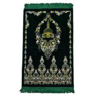 Dark Green Islamic Floral Masjid Al Nabawi Prayer Mat
