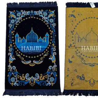 Navy Blue Islamic Floral Masjid Al Nabawi Prayer Mat