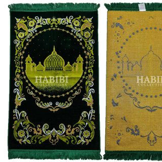 Green Islamic Floral Masjid Al Nabawi Prayer Mat