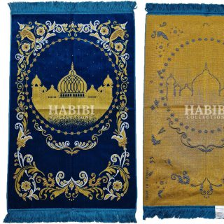 Royal Blue Islamic Floral Masjid Al Nabawi Prayer Mat