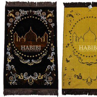 Brown Islamic Floral Masjid Al Nabawi Prayer Mat