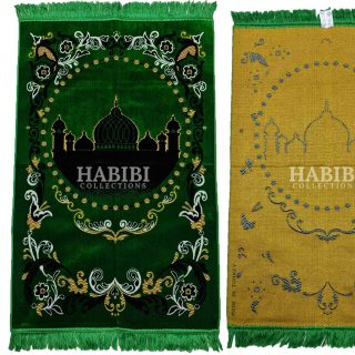 Green Islamic Floral Masjid Al Nabawi Prayer Mat