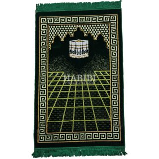 Dark Green Islamic Masjid Floral Prayer Mat
