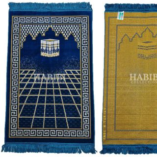 Royal Blue Islamic Masjid Square Pattern Prayer Mat