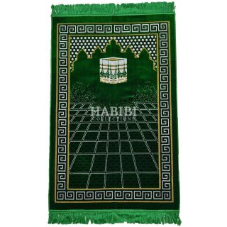 Green Islamic Masjid Square Pattern Prayer Mat