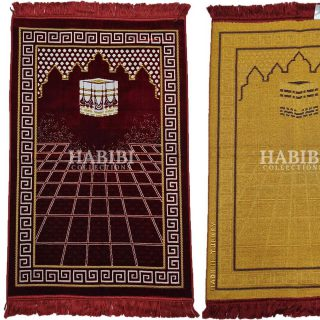 Maroon Islamic Masjid Square Pattern Prayer Mat