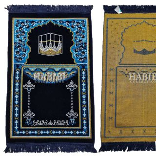 Navy Blue Islamic Masjid Square Pattern Prayer Mat