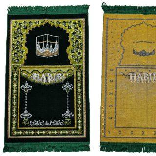 Dark Green Islamic Masjid Flower Pillars Prayer Mat