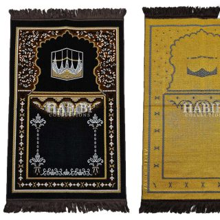 Brown Islamic Masjid Flower Pillars Prayer Mat