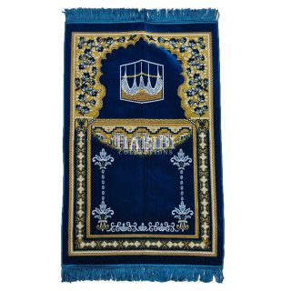 Royal Blue Islamic Masjid Flower Pillars Prayer Mat