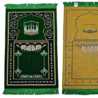 Light Green Islamic Masjid Flower Pillars Prayer Mat