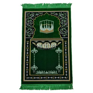 Light Green Islamic Masjid Flower Pillars Prayer Mat