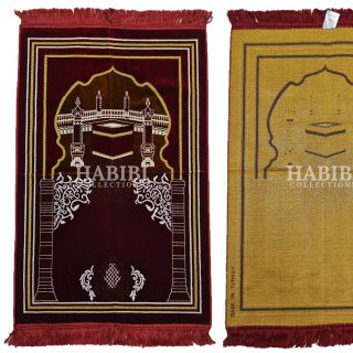 Maroon Islamic Kaaba Pillars Prayer Mat