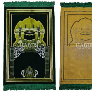 Dark Green Islamic Kaaba Pillars Prayer Mat