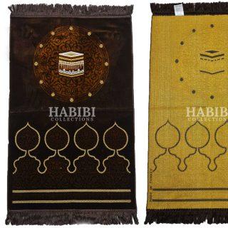 Brown Islamic Kaaba Masjid Floral Prayer Mat