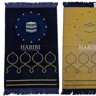 Navy Blue Islamic Kaaba Masjid Floral Prayer Mat