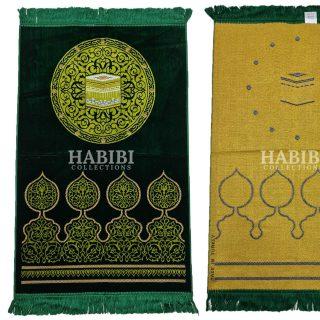 Green Islamic Kaaba Masjid Floral Prayer Mat