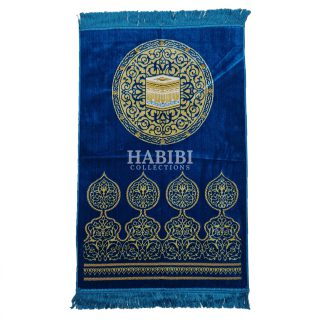 Royal Blue Islamic Kaaba Masjid Floral Prayer Mat