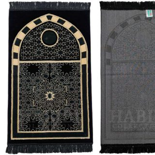"Luxury Islamic Masjid Star Arch Prayer Mat by Saffa. Extremely soft with a lovely, soft feel. Makes an ideal gift for a family or masjid where there are many people praying. Present this to someone who prays their five daily prayers and your reward will be ongoing. New design prayer mat based on beautiful geometric patterns. Product of Turkey by Saffa. VERY HIGH QUALITY! Dimensions: 27.5"" x 43.5"" (Approximate) Weight: 750g (Approximate)"