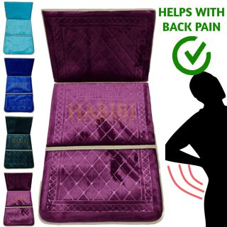 Luxury Back Rest Medical Prayer Mat Rug Carpet Recline Chair Muslim Travel Seat - Are you always looking for a place to rest your back after you've finished praying? Does it hurt when your knees go onto the floor when going into prostration (sajdah)? The Foldable Backrest Prayer Mat is perfect if you want to spend longer on the prayer mat making Dhikr or reading Qur'an. It is made from a flannel material with a padded layer in the middle which makes it easier to go onto your knees.