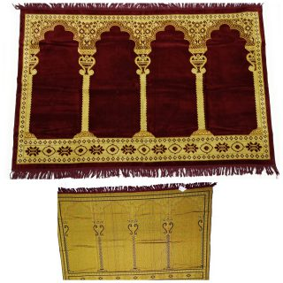4-5 People Extra Large Maroon/Orange Gold Islamic Prayer Mat