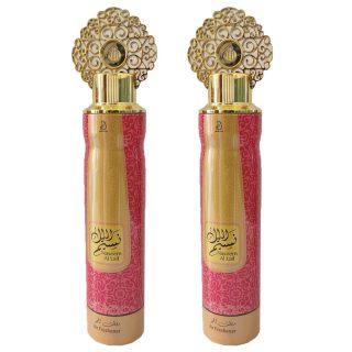 2x Naseem Al Lail Air Freshener 300ml by MyPerfume