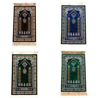 Al Haram Prayer Mat Salah Pray Namaz Rug Mat Andalusia Mat Habibi Collections Hmat 001 Thumb1