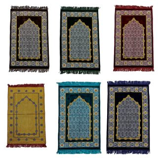 Beautiful Islamic Prayer Mat Jannamaz Musallah Turkish