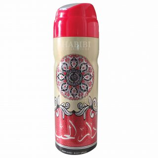 Dar Al Hub Perfume Body Spray 200ml