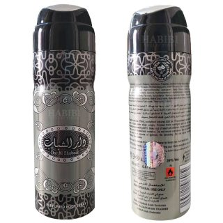 Dar Al Shabaab Perfume Body Spray 200ml