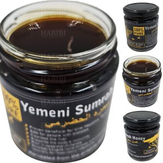 Habibi Collections Yemeni Sumrah Honey Product Of Yemen 014740
