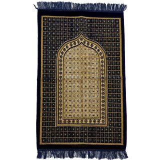 Habibi Collections A21 Dub002 Prayer Mat Islamic0416 020757