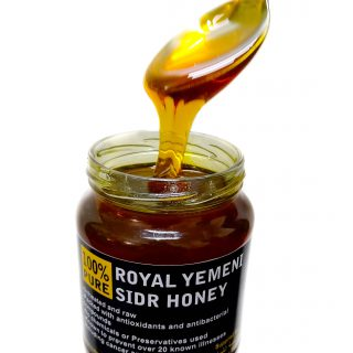 Royal Grade Yemeni Sidr Honey