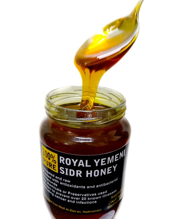 Royal Grade Yemeni Sidr Honey