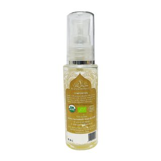 Moroccan Argan Oil Cold Pressed Certified Organic
