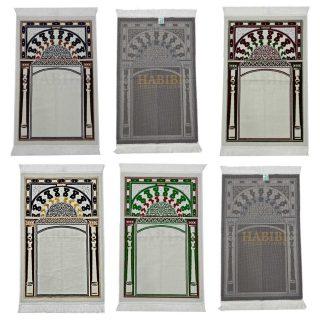 Beautiful Design High Quality Masjid Islamic Turkish Prayer Mat Adult Size-650g