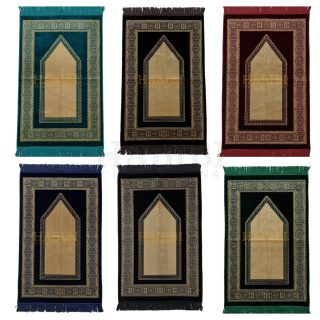 High Quality Islamic Turkish Golden Prayer Mat Door Adult