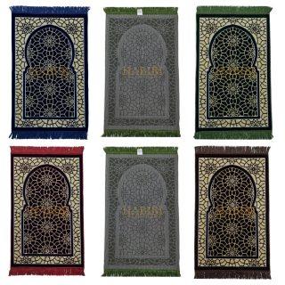 Super Soft Geometric Pattern Islamic Prayer Mat Jannamaz Musallah Turkish