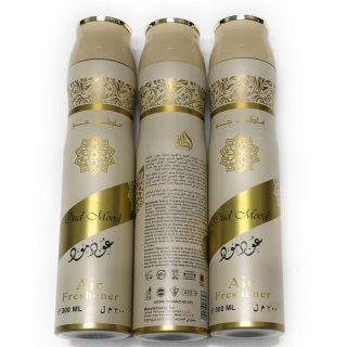 Oud Mood Air Freshener 300ml - Lattafa