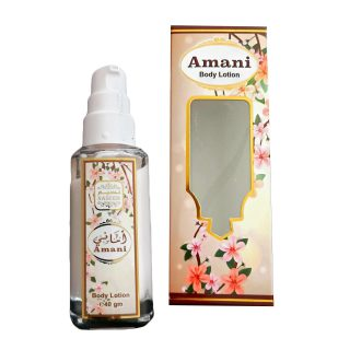 Amani by Naseem Perfumed Arabian Body Lotion 40g