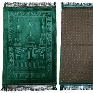 Bouncy Sponge Padded Masjid Moon & Star Green Non-Slip Prayer Mat