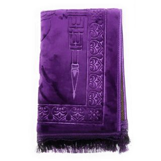 Bouncy Sponge Padded Masjid Moon & Star Purple Non-Slip Prayer Mat