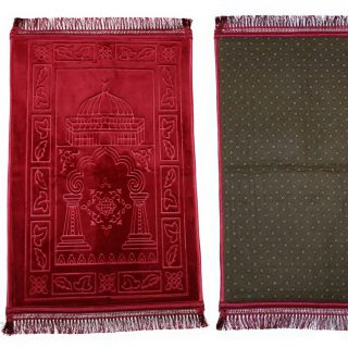 Bouncy Sponge Padded Dark Red Non-Slip Prayer Mat