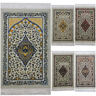 "Islamic Floral Rawda Prayer Mat from Turkey. A luxurious high quality brand new style prayer mat with very high quality tassels and nice padding. Brand new style prayer mat. High Quality New Design. Size 27"" x 44"" - Weight: 600g-620g (approximate)"