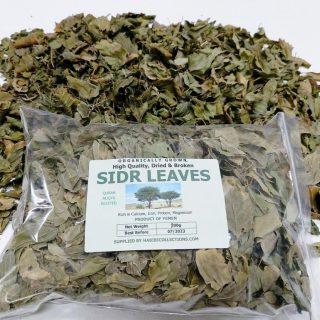 NEW Dried & Broken Sidr Leaves from Yemen